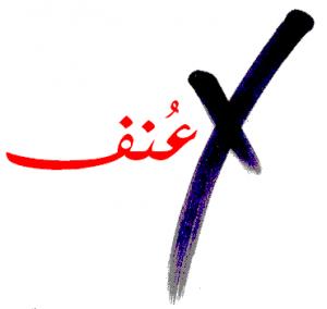LaOnf-logo-300x284