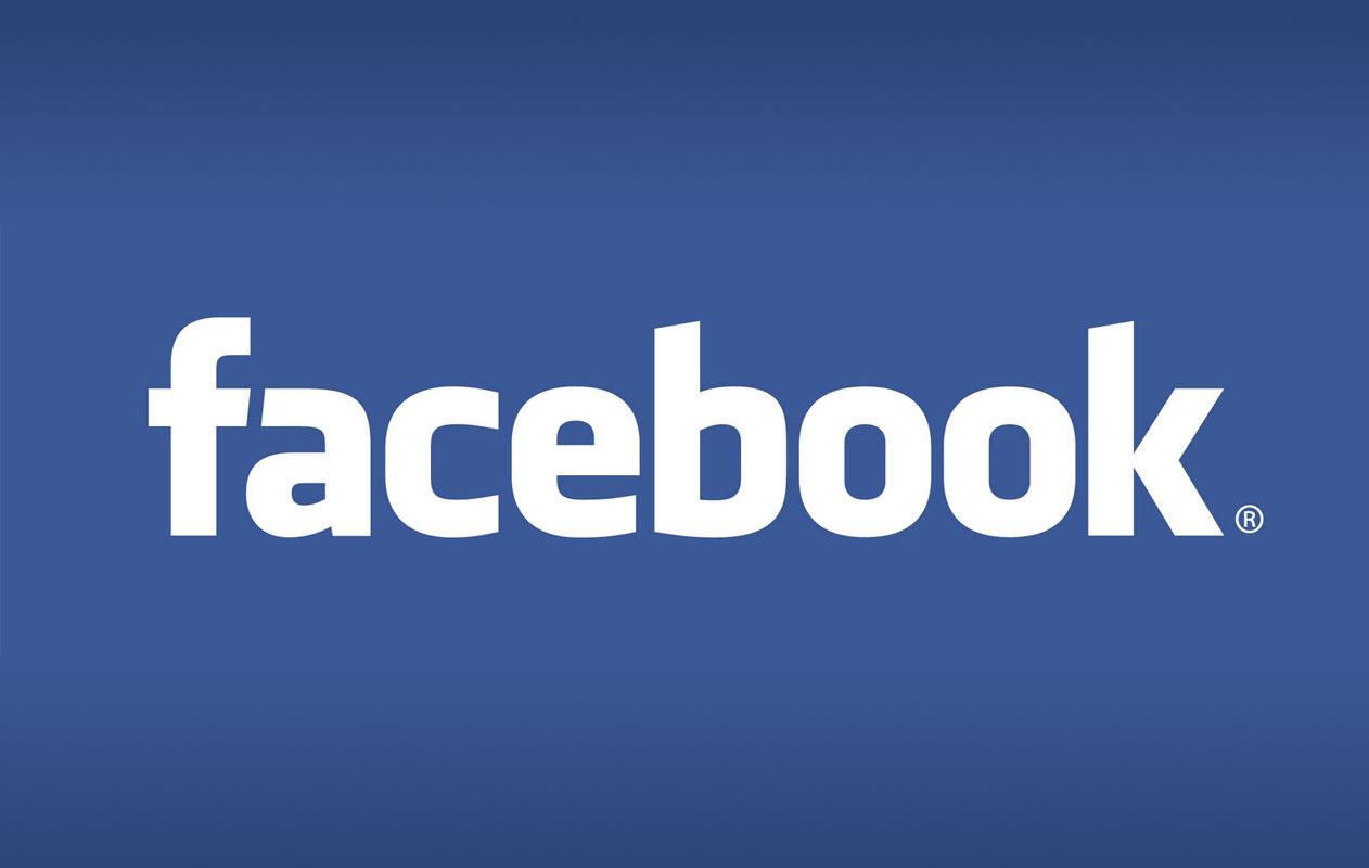 صفحة المبادرة على فيسبووك