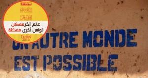 المنتدى الاجتماعي العالمي في تونس 2013