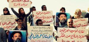 تظاهرة عراقية تطالب باطلاق سراح احمد القبنجي- بغداد- الجمعة 22-02-2013