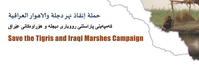 BANNER -Tigris-Iraq-Final