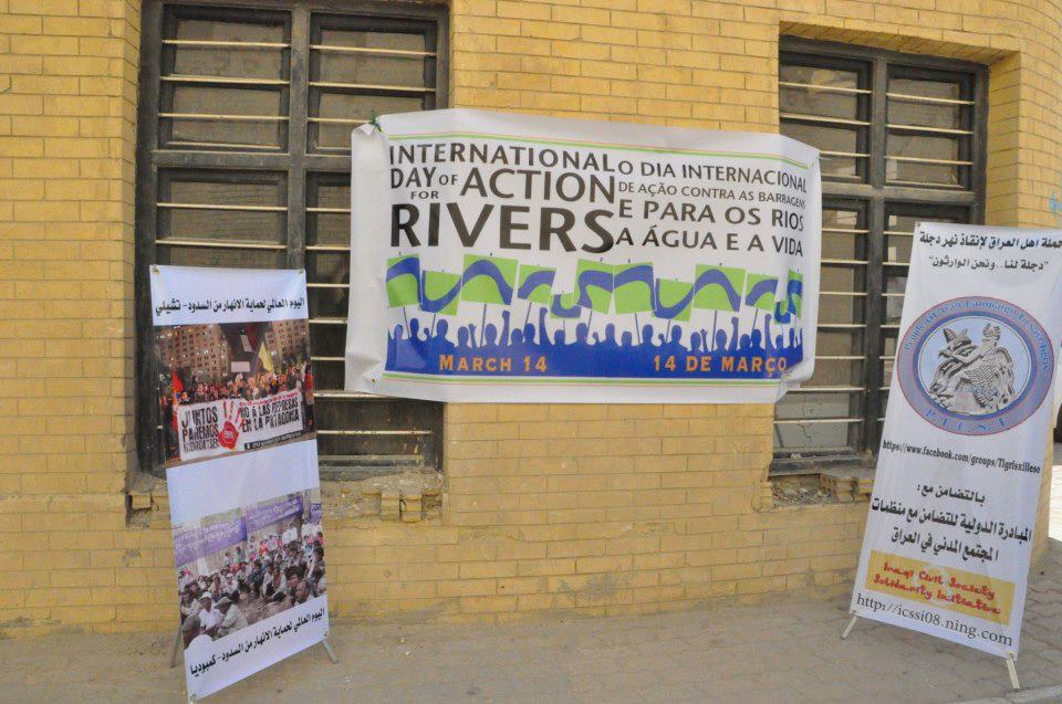 Baghdad-Int-Day-of-River-Action-3
