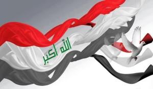 photo-iraq-6