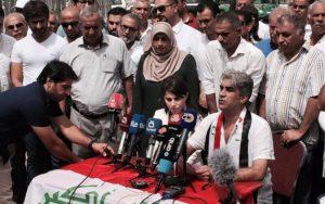 بيان التحرير