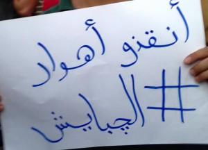 Save Chibaiesh