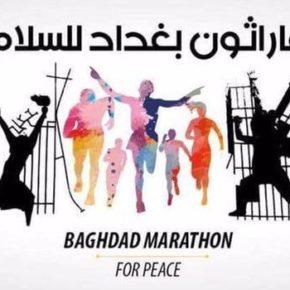 تحضيرات تتسارع من اجل الموسم الثاني من ماراثون بغداد للسلام