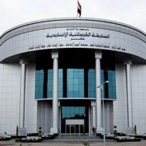 مهزلة القضاء في العراق