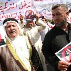 السياق السياسي الإقليمي والمحلي في هجوم الموصل