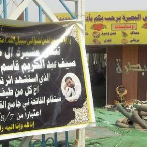 متشددو البصرة يطلون برؤوسهم: استهدفوا النساء عبر تفجير المقاهي التي يعملن فيها