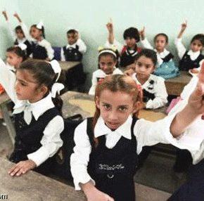معلمو العراق يهددون بإضراب عام احتجاجاً على تراجع التعليم في البلاد