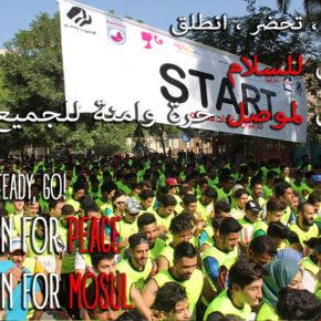 """في شوارع """"أيسر الموصل"""" ركضة للسلام ، ينظمها شباب رياضة ضد العنف"""