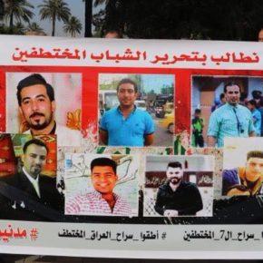 إطلاق سراح 7 طلاب اختطفوا في بغداد، و المجتمع المدني يطالب بالمسائلة عن اختطافهم وتعذيبهم... التضامن الدولي مطلوب!