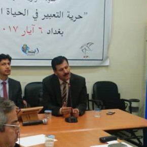 مفوضية الاتحاد الاوربي تقدم الدعم للشباب العراقي من أجل التغيير الاجتماعي والسياسي
