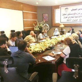 إجتماع إستراتيجي حول الحقوق الاقتصادية والاجتماعية للعمال