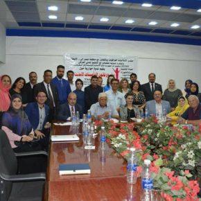 مشروع قانون التأمينات الاجتماعية في ندوة حوارية لمنتدى الاعلاميات العراقيات