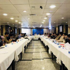 المنتدى الاجتماعي العراقي، يعقد اجتماعه الاستراتيجي السنوي الثالث