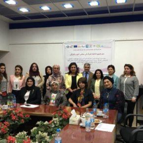 أسبوع كهرمانة للنساء في جميع أنحاء بغداد