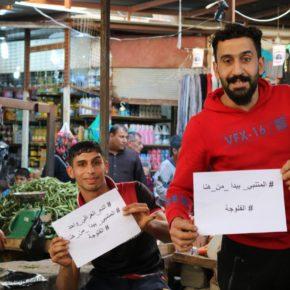 نشطاء من مدن عراقية مختلفة يستذكرون تفجيرات المتنبي في ذكرها الحادية عشر: المتنبي يبدأ من هنا
