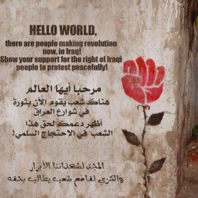 مناشدة عراقية الى المجتمع المدني الدولي للتضامن مع الاحتجاجات اللاعنفية في العراق