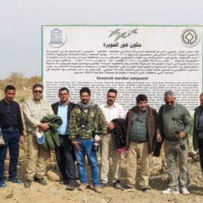 أهوار الحويزة العراقية-الإيرانية: التهديدات والفرص