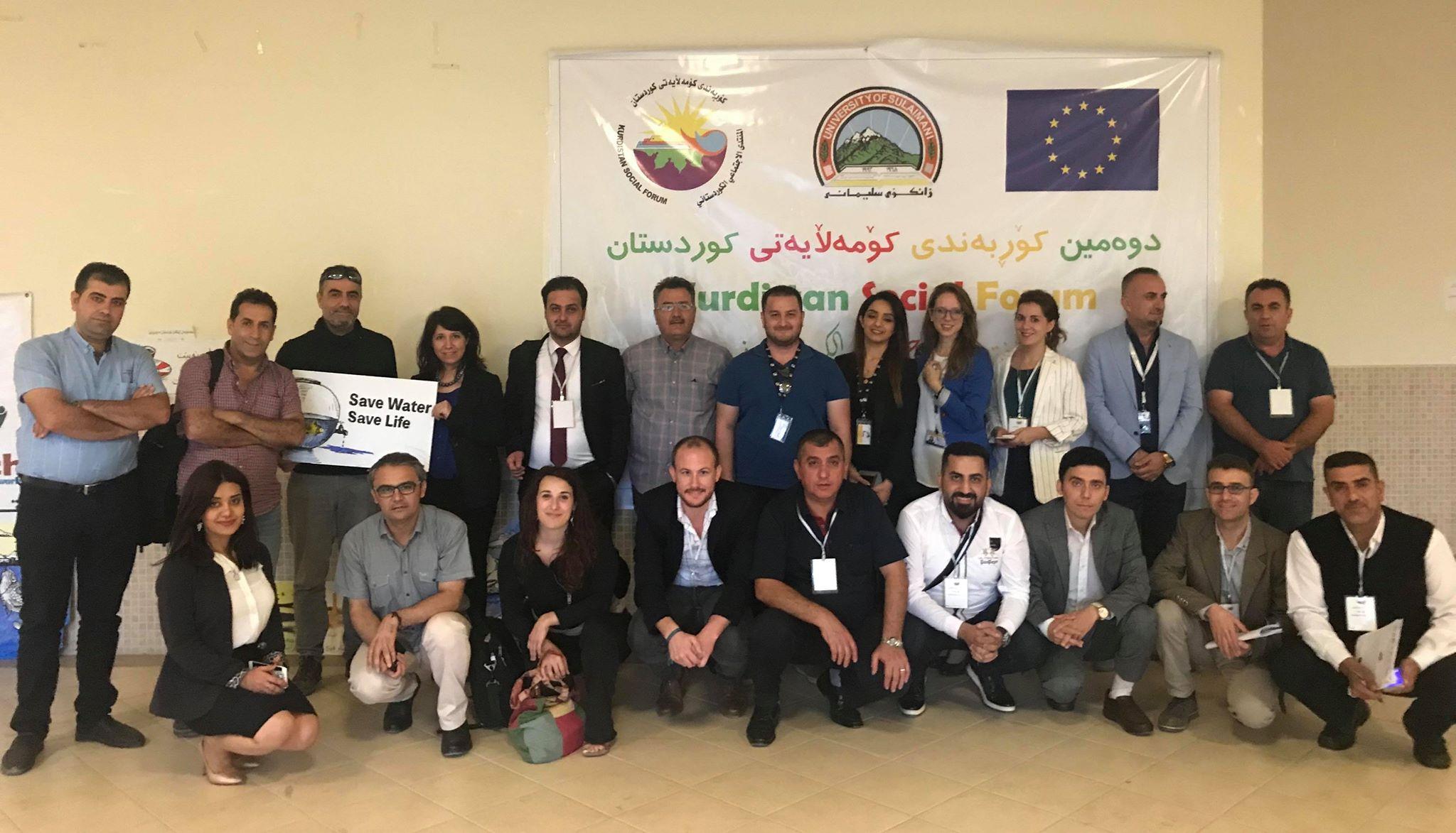 عقد المنتدى الاجتماعي الكوردستاني الثاني في السليمانية بدعم من مسؤولين محليين ودوليين