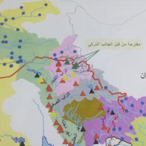 قراءة أولية لمذكرة التفاهم الموقعة بالاحرف الاولى، بين العراق وتركيا في مجال المياه ٢٠١٩