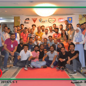 لأول مرة، اللقاء الوطني الثالث يعقد نشاطاته في مدينة الناصرية
