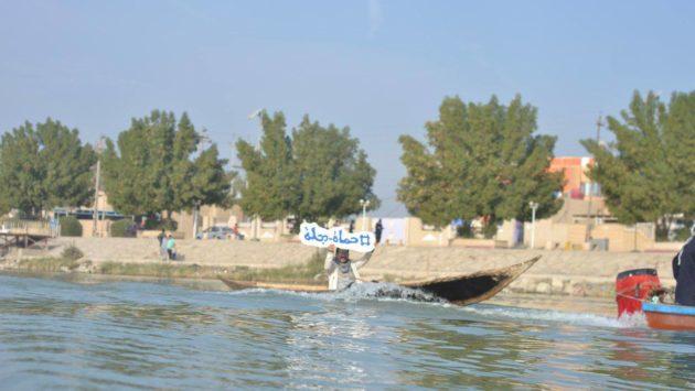 الملتقى الرقمي الاول للمياه في العراق ٢٠٢٠، خطوة مبكرة نحو منتدى المياه الثاني