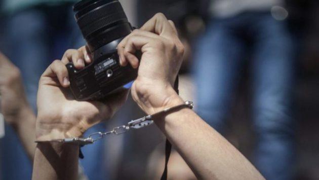 تقرير رصد الانتهاكات التي طالت الصحفيين العراقيين خلال عام٢٠٢٠