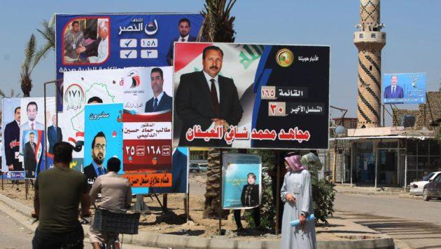 مراقبة تمويل حملات الأحزاب العراقية: شعار غير قابل للتطبيق