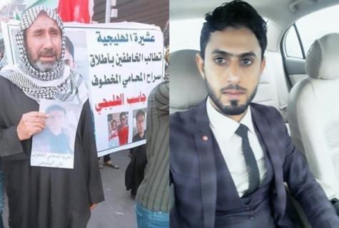 العراق: اغتيال الشاعر الشعبي جاسب حطاب الهليجي والد محامي حقوق الإنسان المختطف علي الهليجي