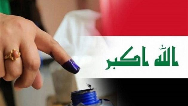 تقرير شبكة شمس لمراقبة انتخابات مجلس النواب الرقابة الدولیة علی الانتخابات